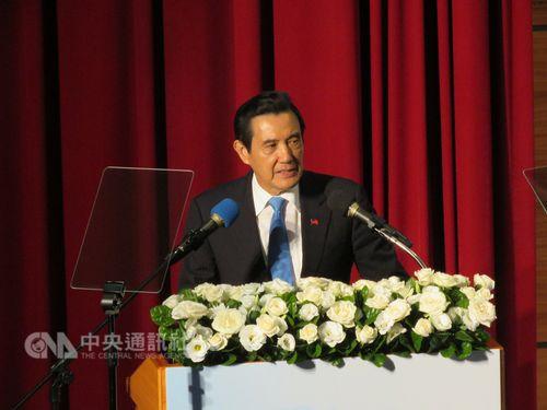 Former President Ma Ying-jeou (馬英九)