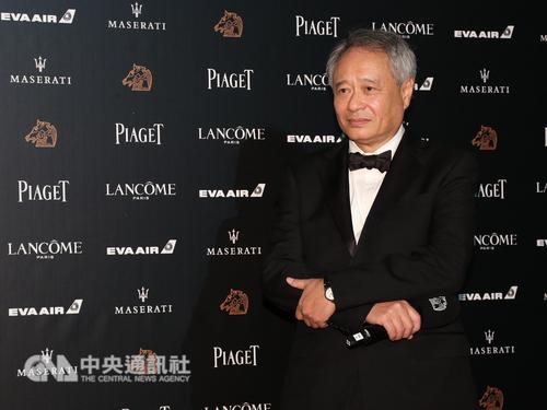 Ang Lee (李安)