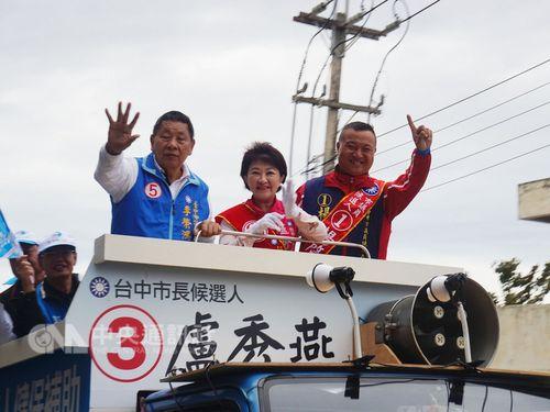 Lu Shiow-yen (盧秀燕, center) / CNA file photo