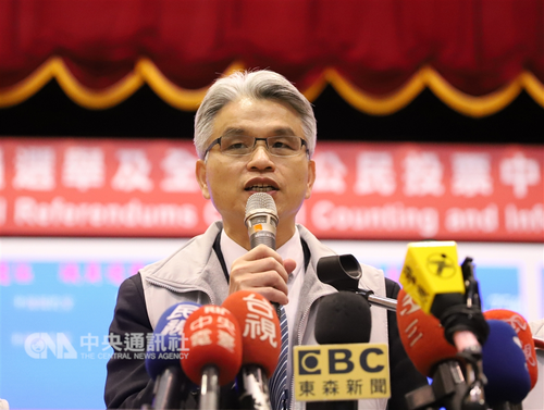 Central Election Commission (CEC) Chairman Chen In-chin (陳英鈐) / CNA file photo