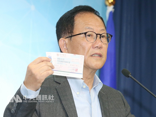Kuomintang Taipei mayoral candidate Ting Shou-chung (丁守中)