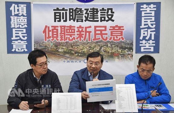 KMT legislative caucus secretary-general Tseng Ming-chung (曾銘宗, center) / CNA file photo