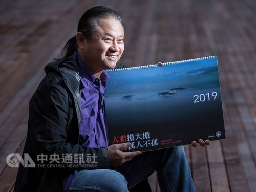 Tsai Jung-feng (蔡榮豐), a volunteer photographer who helped the Kinmen County government document the history of the island. [Photo courtesy of Tsai Jung-feng]