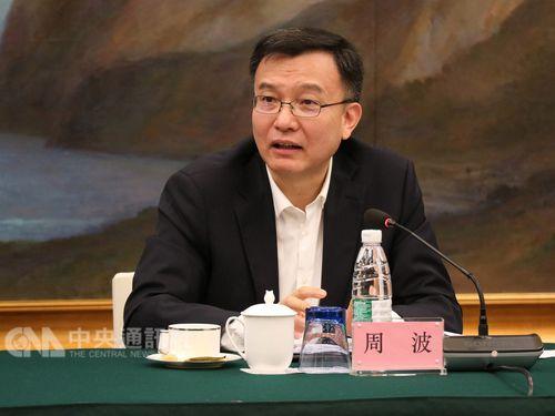 Zhou Bo, executive vice mayor of Shanghai / CNA file photo