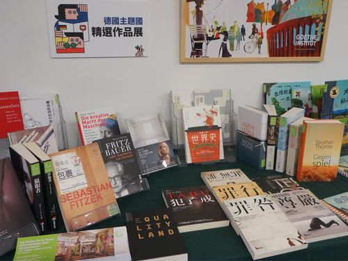 Photo courtesy of Taipei Book Fair Foundation