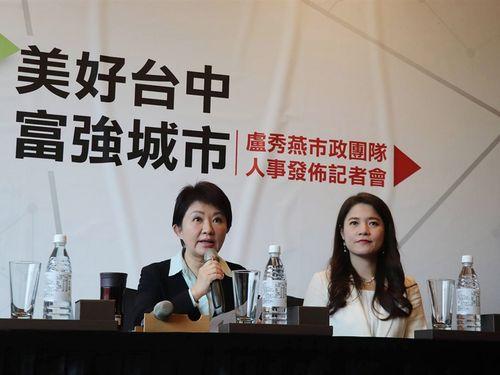 Taichung mayor-elect Lu Shiow-yen (盧秀燕, left) / Photo courtesy of the office of  Lu Shiow-yen