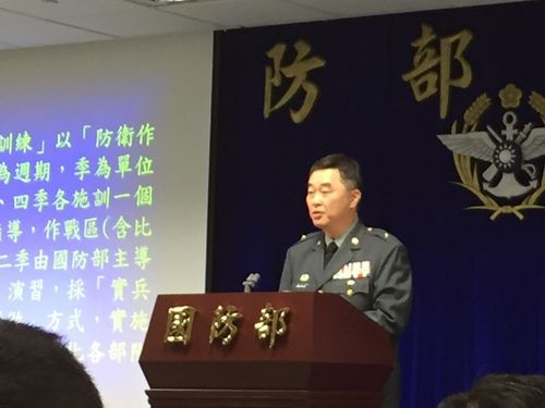 Maj. Gen. Yeh Kuo-hui, chief of the Ministry of National  Defense