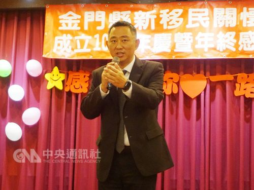 Kinmen County Magistrate Yang Cheng-wu (楊鎮浯) speaks at a banquet in the offshore county Tuesday. The banquet was held to recognize the decade-long establishment of a new immigrants care association in the county.