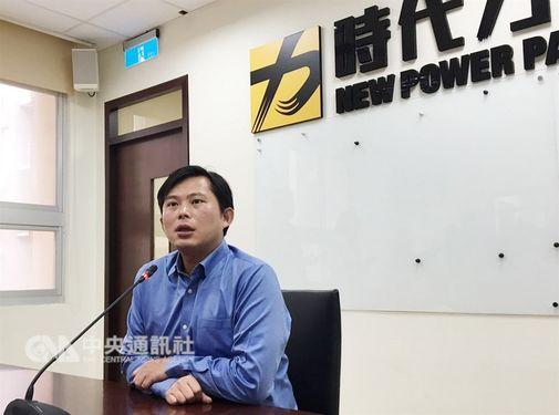Legislator Huang Kuo-chang (黃國昌)