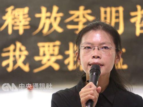 Lee Ching-yu (李凈瑜/CNA file photo)