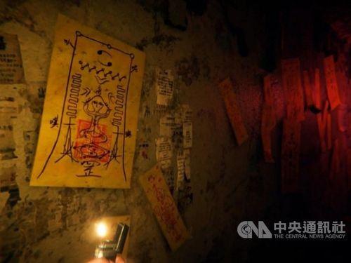Screenshot of the video game Devotion (還願)