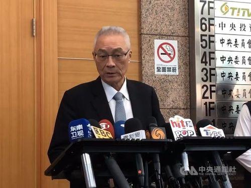 KMT Chairman Wu Den-yih (吳敦義)