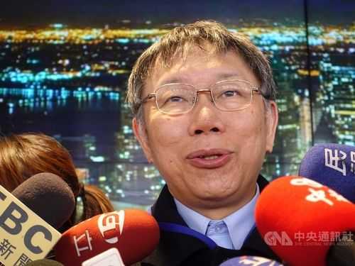 Taipei Mayor Ko Wen-je (柯文哲) / CNA file photo