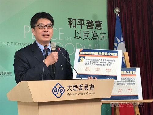 MAC spokesman Chiu Chui-cheng