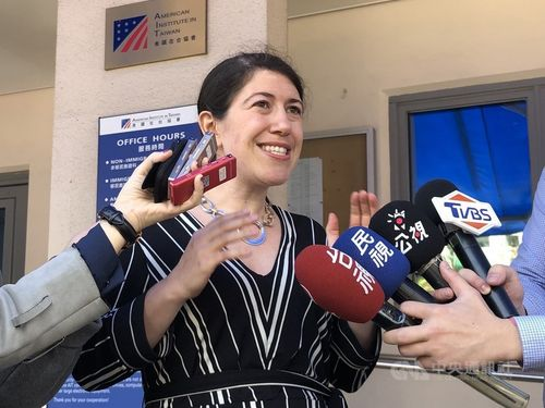 AIT spokesperson Amanda Mansour / CNA