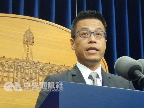 Alex Huang (黃重諺)/CNA file photo