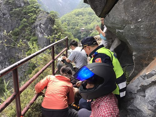Photo courtesy of Hualien County Fire Department