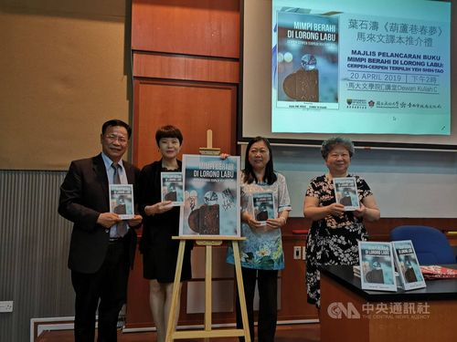Tainan Cultural Affairs Bureau deputy head Chou Ya-ching (周雅菁, second left) and University of Malaya