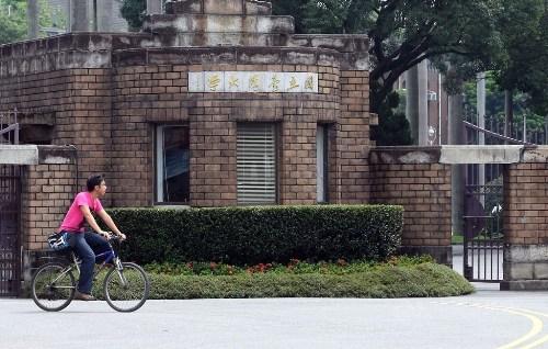 National Taiwan University / CNA file photo