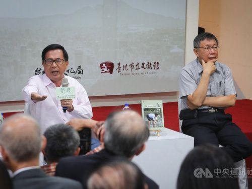 Former President Chen Shui-bian (left) and Taipei Mayor Ko Wen-je