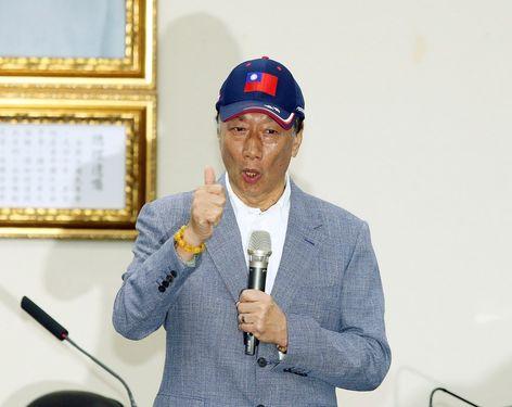 Hon Hai Precision Industry Co. Chairman Terry Gou