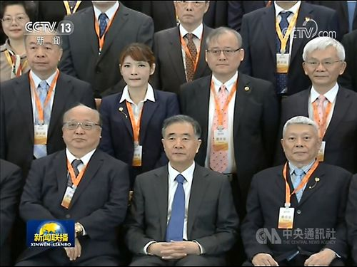 Wang Yang (front, center), chairman of the 13th Chinese People