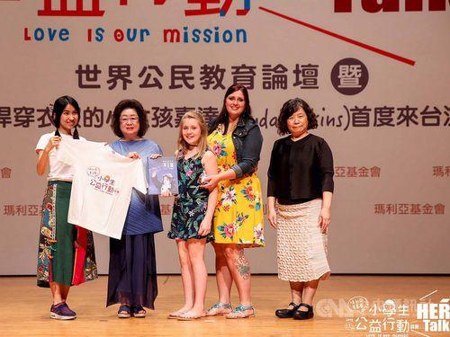 Jayda Atkins (center)/Photo courtesy of Maria Social Welfare Foundation