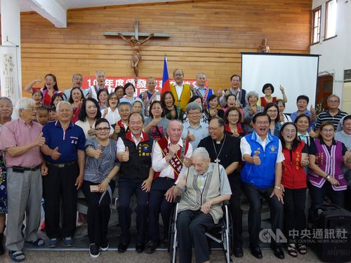 Father Jean-Claude Fournier (傅若望, sixth left) / Photo courtesy of Hualien County government