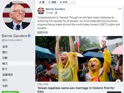 Snapshot of Bernie Sanders