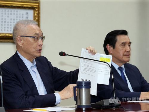 Former President Ma Ying-jeou (馬英九, right) and former Vice President Wu Den-yih (吳敦義)