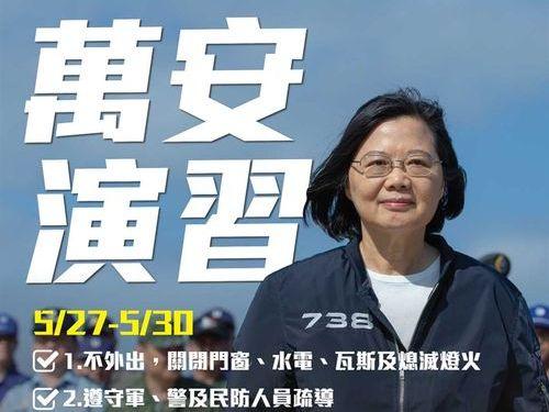 Courtesy of President Tsai Ing-wen