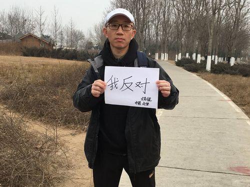 Image taken from Hu Jia