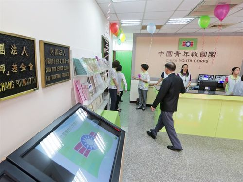 Headquarter of the China Youth Corps/ CNA file photo