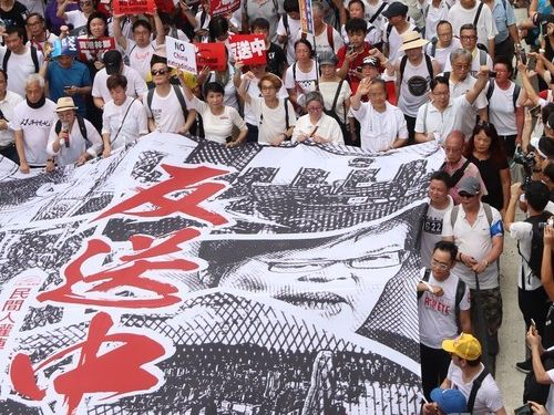 Hong Kongers protest a controversial extradition bill that would allow people in the former British territory to be sent to China to face trial / CNA file photo