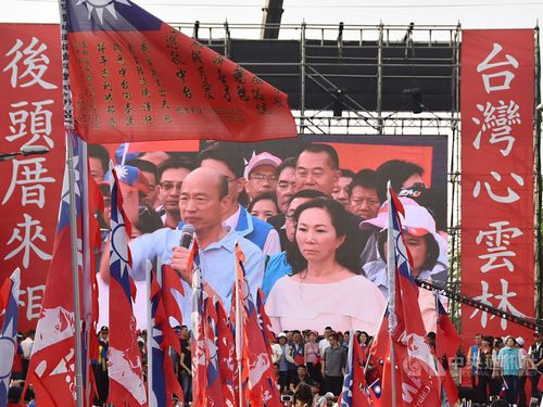 Kaohsiung mayor and presidential hopeful Han Kuo-yu'rally in Yunlin County
