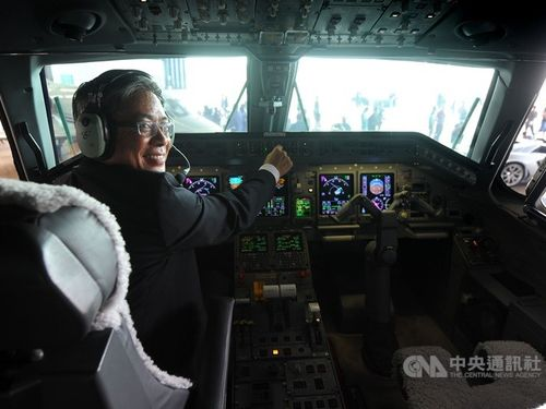 Philip Yang, chairman of aircraft charter company Executive Aviation Taiwan Corp. (CNA file photo)