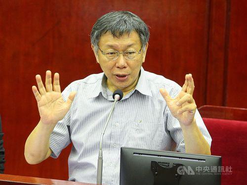 Taipei Mayor Ko Wen-je CNA file photo