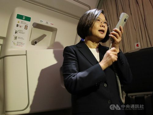 President Tsai Ing-wen embarks on a 12-day state visit to four Caribbean diplomatic allies July 11.