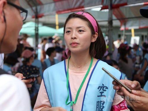 Kuo Chih-yen (郭芷嫣CNA file photo)