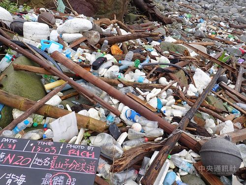 Photo courtesy of Greenpeace Taiwan