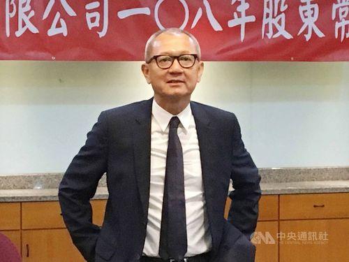 Yageo Corp. Chairman  Pierre Chen