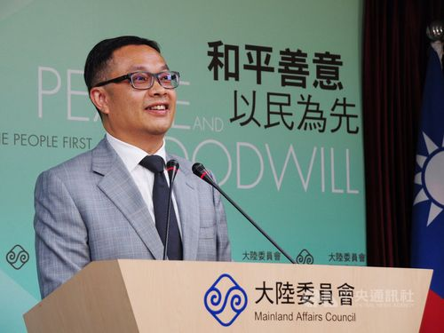 Chen Ming-chi (陳明祺), deputy minister of the Mainland Affairs Council