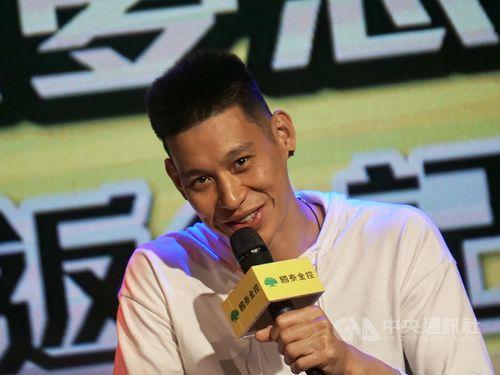 Jeremy Lin (林書豪)