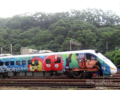 Photo courtesy of the Taiwan Railways Administration