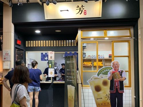 Taiwan-based hand-shaken tea shop Yifang