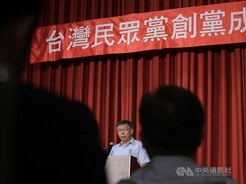 Taipei Mayor Ko Wen-je / CNA file photo