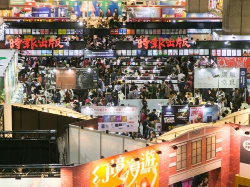 Photo courtesy of Taipei Book Fair Foundation