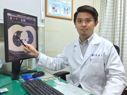 Photo courtesy of Cheng Ching Hospital