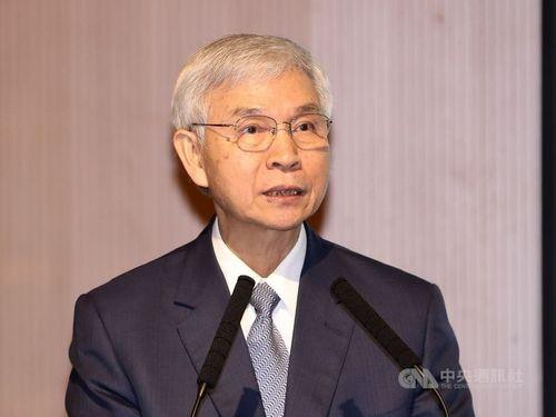 Yang Chin-long