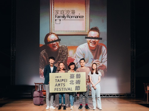 Photo courtesy of Taipei Performing Arts Center